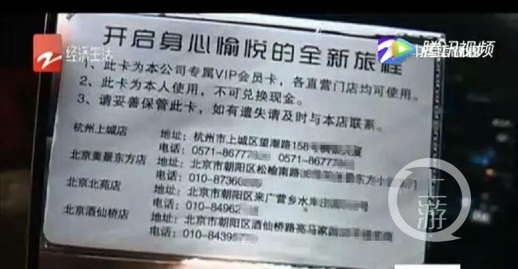http://www.110tao.com/dianshanglingshou/468780.html