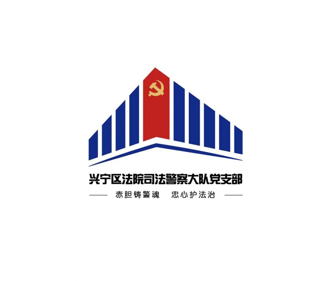 党建品牌名称和党建标识LOGO参考样式-蒙山 - 道客巴巴