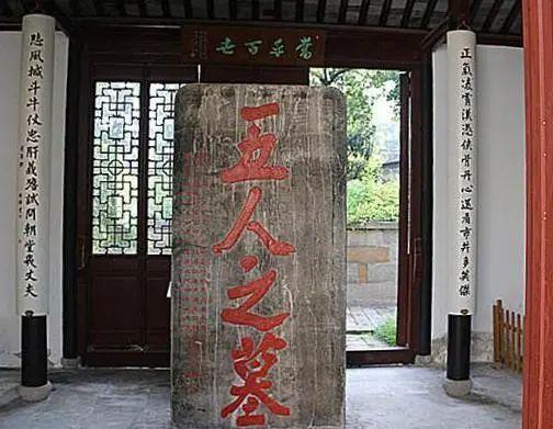明代扬州人口世界第几_扬州世界园艺博览会