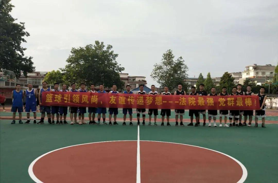 篮球友谊赛运动展风采_政务_澎湃新闻-ThePaper