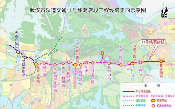 武汉首条跨市地铁11号线葛店段贯通,光谷到鄂州仅40分钟