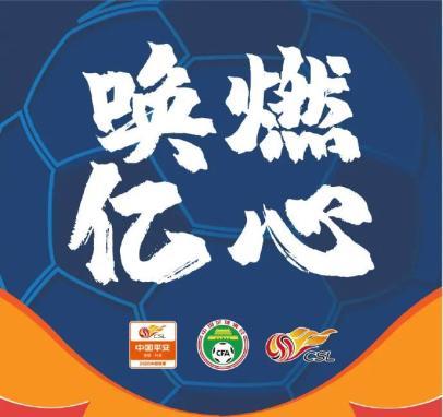 新赛季的中超,最令人期待的U23可能是这三人_湃客_澎湃新闻-ThePaper