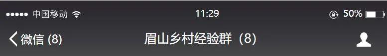 """重庆欢悦生肖开门鉴""""农房美居""""�� 器 彭山 眉小妹图片拍得很悦目哈"""