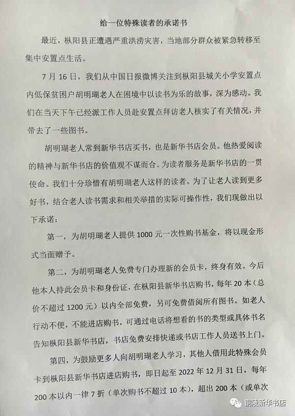 北京老年人需求调查:对疾病与死亡的焦虑正加速着父母的衰老