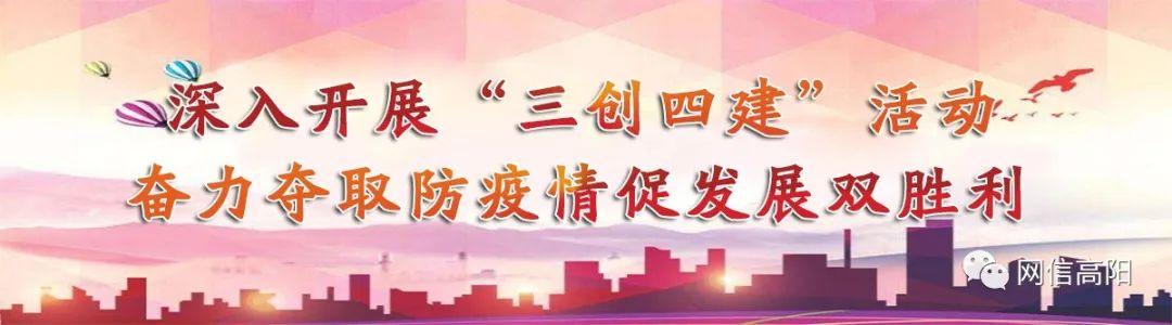 我县召开生态环境保护重点工作调度会_政务_澎湃新闻-ThePaper