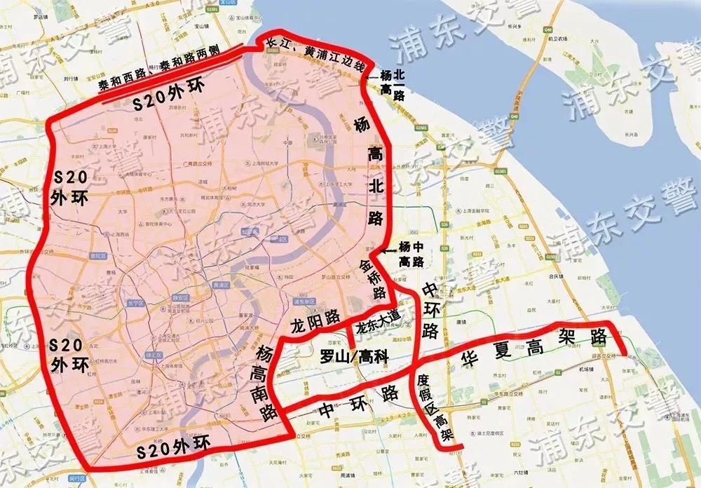 """悬挂""""沪C""""号牌的客运出租小型客车可以在上述区域内的S20外环高速公路上通行"""