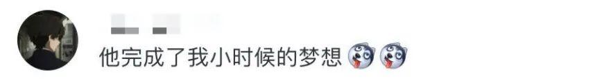 """村里的""""基建狂魔"""":河南忻州学院大一学生菜地里建起高铁、跨江大桥"""