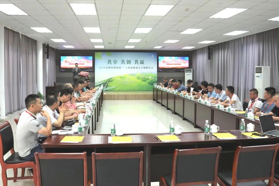 货运公司电话来自上海福建商会的30多名客商聚集崇明,只为…