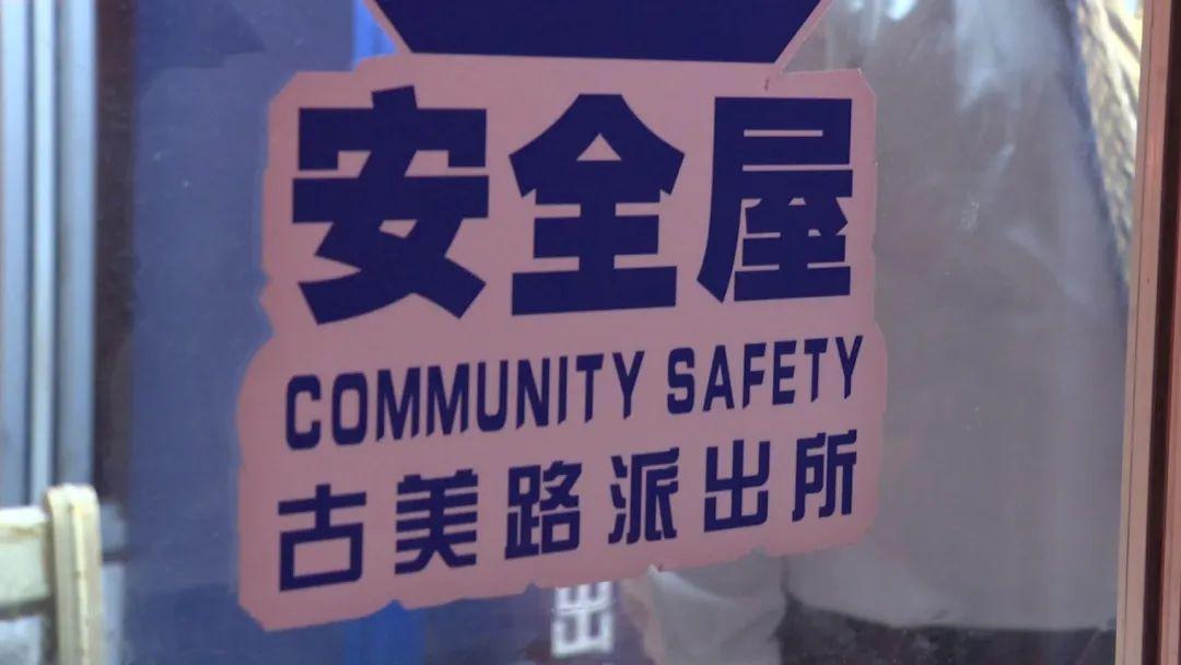 货运公司电话快来看~跟着闵行警察巡逻,还被直播了?