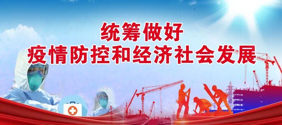 """陆良GDP_云南陆良:老党员为小区防疫""""把关"""""""