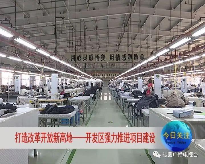 献县gdp_献县入选两项省级特色农产品优势区