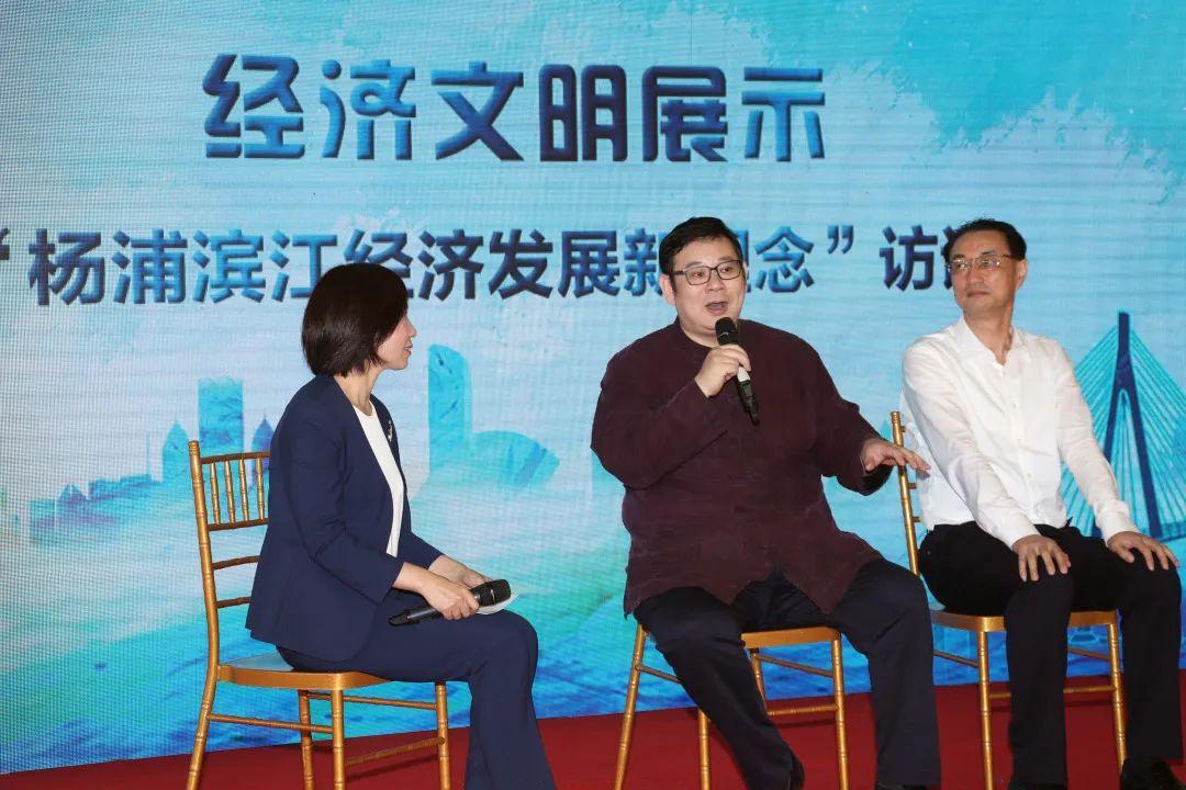 """搬迁 公司价格""""社会组织新作为 人民滨江展新貌""""2020年杨浦区"""