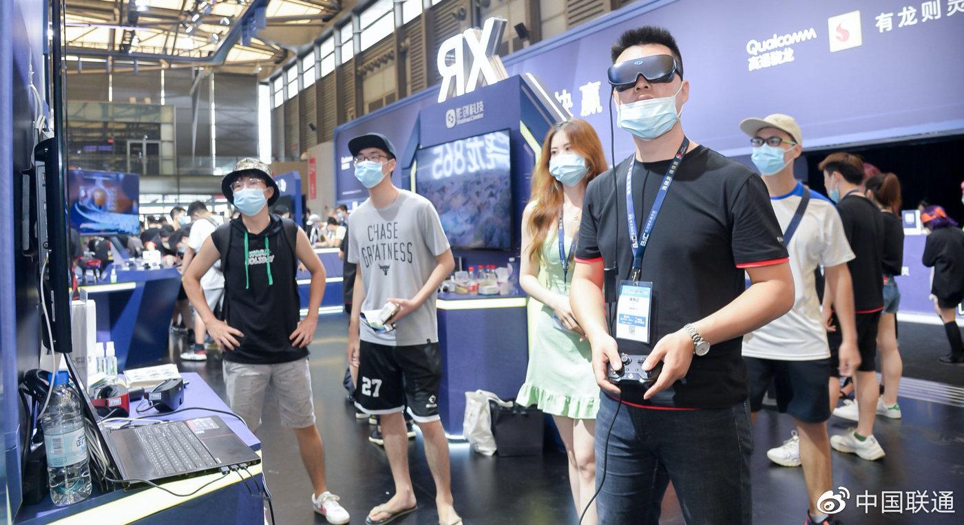 中国联通跨界引领数字娱乐新风潮