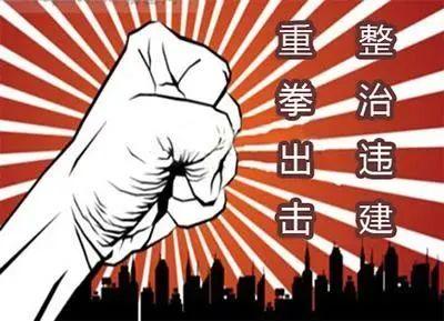 搬运公司电话【执法动态】徐汇区田林街道中队:补好城区管