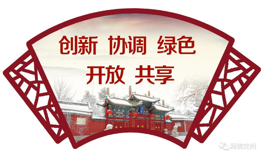"""【工作动态】定州市召开""""清朗•燕赵净网2020"""""""