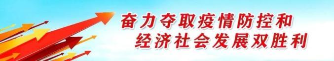 """图说长治丨""""小兵""""进军营体验爱国情"""