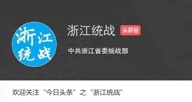 """【工作动态】省委统战部开展""""八一""""建军节慰"""