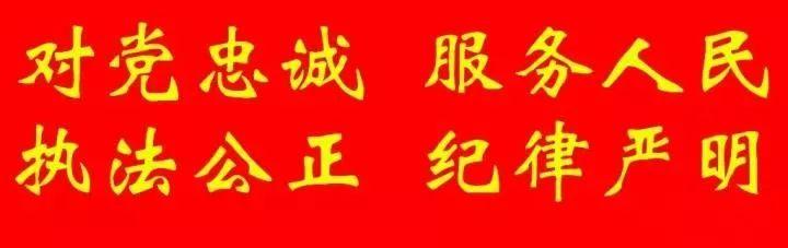 西宁市公安局组织开展法律知识竞赛活动_政务_澎湃新闻-ThePaper