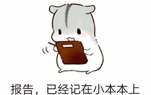 【上海反诈进行时】《局中人》我是你的金牌刷单顾问?