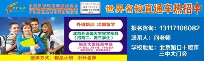 yabo亚博首页-十堰市防汛抗旱指挥部办公室紧急通知!
