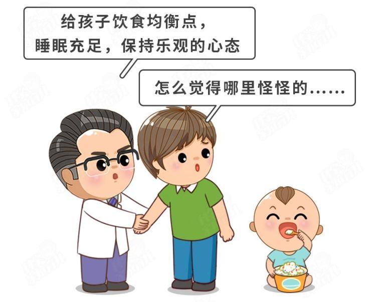 大人口腔溃疡会传染小孩_这些病易和 手足口 混淆,搞清差别,不误治疗