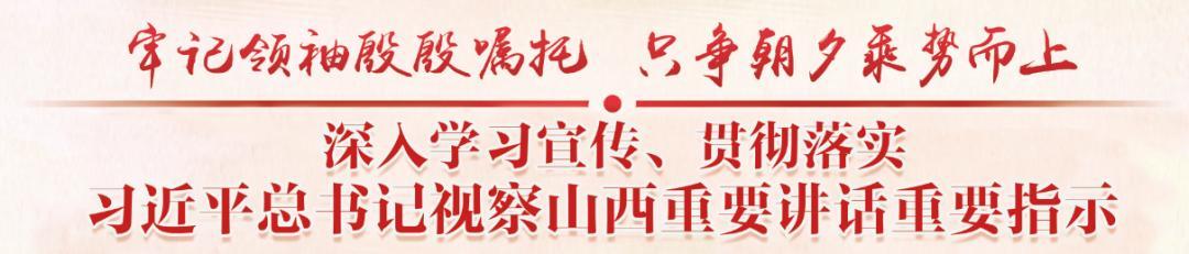 """李放:吃住农村当""""村民"""" 扑下身子做支书"""