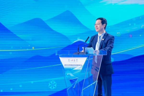 中国联通副总经理、党组成员范云军致辞