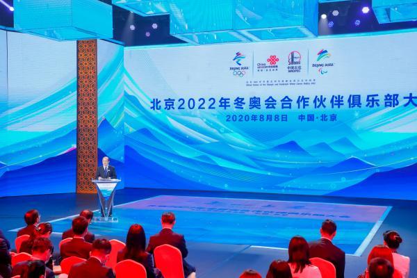 中国石化董事、党组副书记赵东致辞