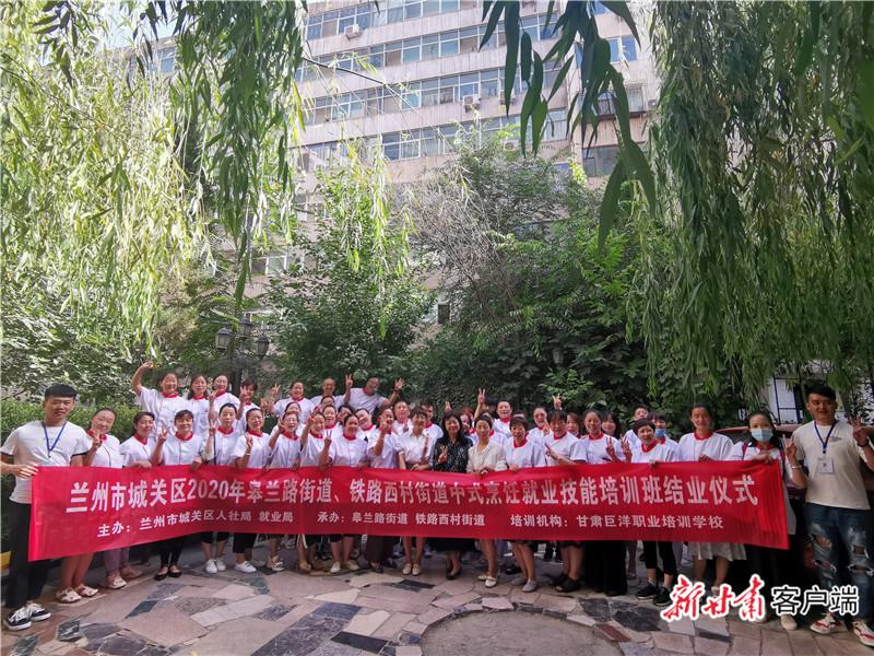 中式烹饪就业技能培训班正式结业。