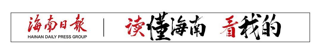 """从小渔村变""""中国冲浪胜地"""",每年成千上万人直奔海南这个村_媒体_澎湃新闻-ThePaper"""