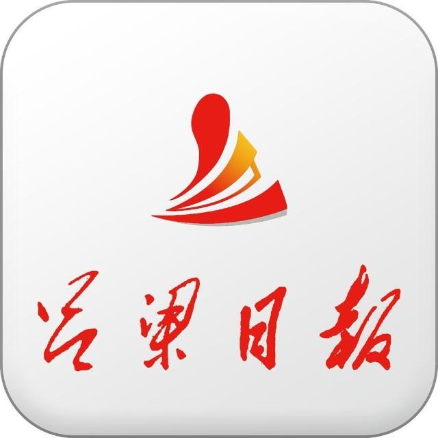 【时政要闻】人民网副总裁宋丽云一行在我市调研采访