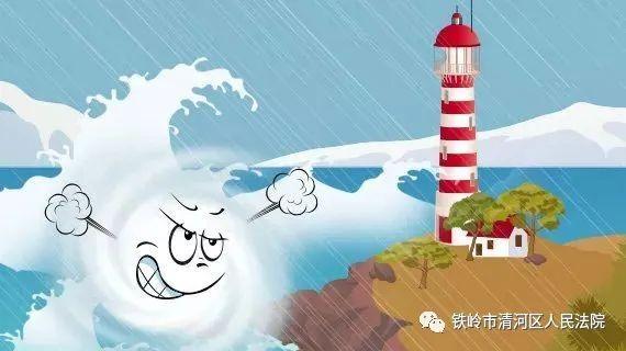 一分钟了解台风安全小常识_政务_澎湃新闻-ThePaper