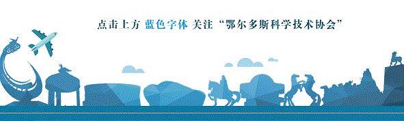 """减盐控油促健康,""""三减三健""""很重要_政务_澎湃新闻-ThePaper"""