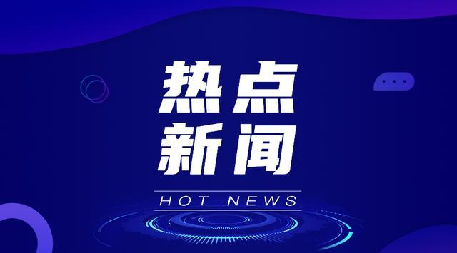 重塑科技与杜邦中国签署氢能相关协议,法国斥巨资发展氢能源_湃客_澎湃新闻-ThePaper