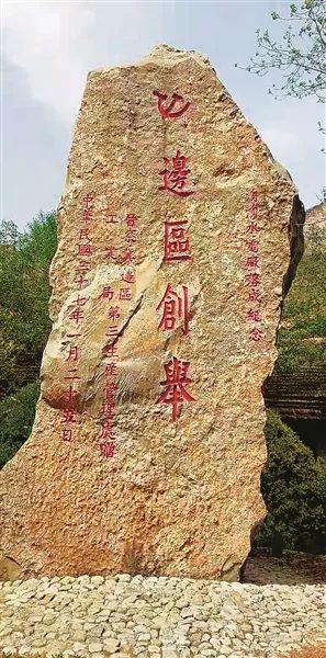 """沕沕水发电站:解放战争中诞生的""""红色发电厂""""(图2)"""