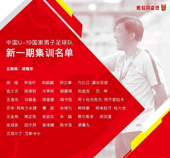 他可能就是中超俱乐部的下一个争夺目标_湃客_澎湃新闻-ThePaper