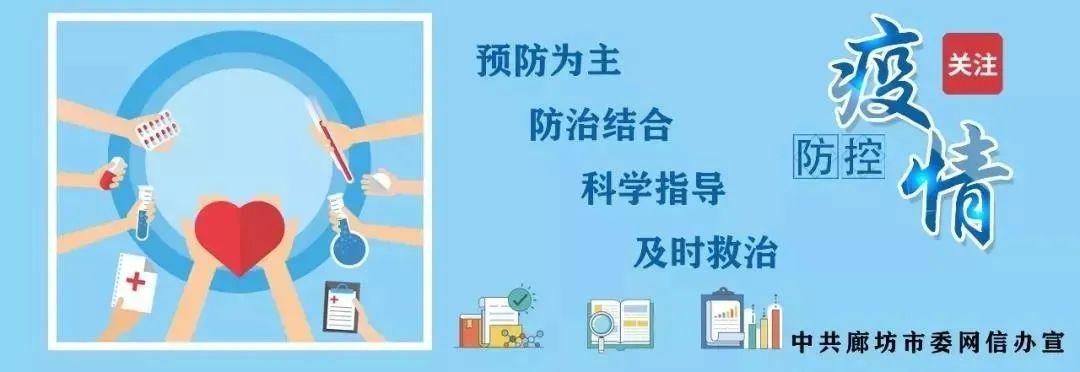 【网信普法】区块链信息服务管理规定