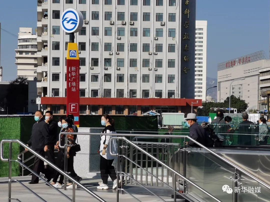 """今日万人乘坐,青城迈入""""双地铁时代""""!"""