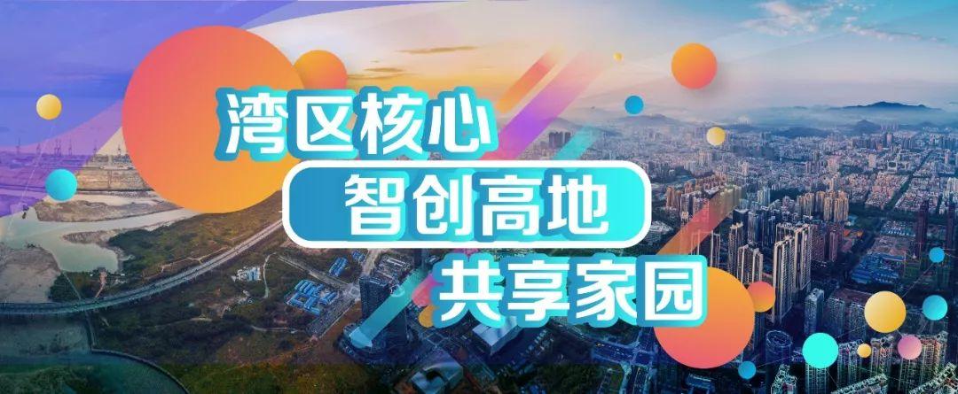 福海26个城中村实施天然气入户改造_政务_澎湃新闻-ThePaper
