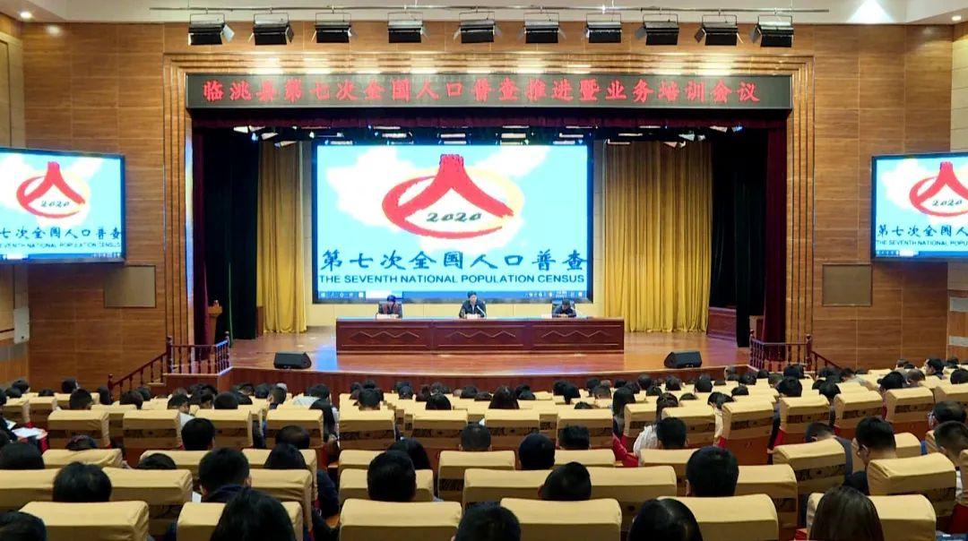 临洮人口_定西7区县人口一览:临洮县55万......