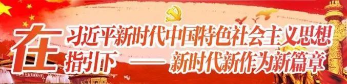 """@张家界司机驾照分不够咋办?今起,湖南全面推行""""学法减分""""改革措施!_媒体_澎湃新闻-ThePaper"""