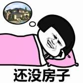 """南昌ktv招聘信息网招聘考试磅南昌私布""""人材10条""""政策图3"""