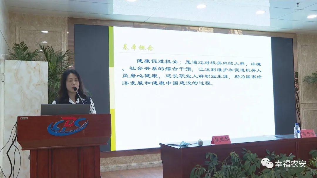 长春市农安县召开创建北京舞蹈学院全国健康促进县工作培训会议
