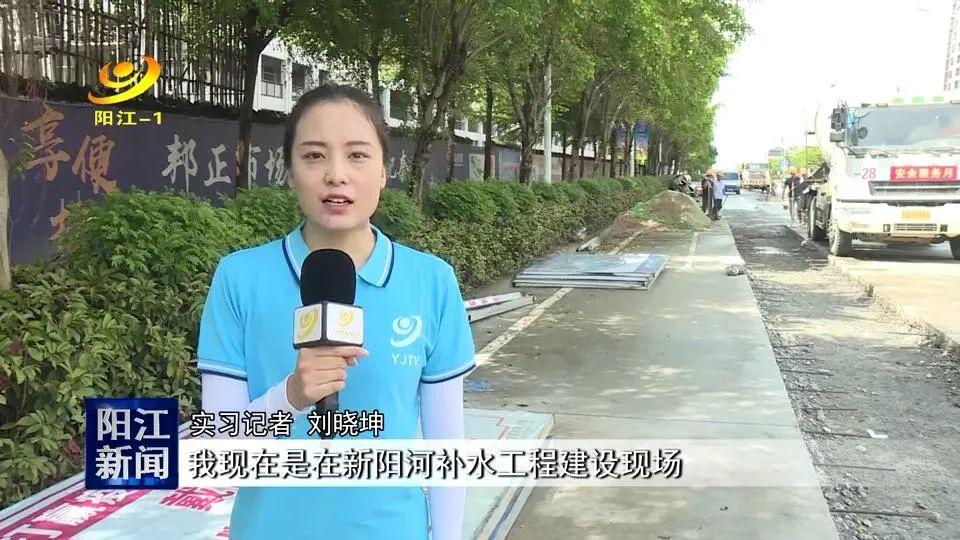 让河水流起来!阳江新阳河实现再生水源补水_媒体_澎湃新闻-ThePaper