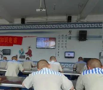 好搜服 | 强化民法典宣传教育  为改造回归保驾护航插图12