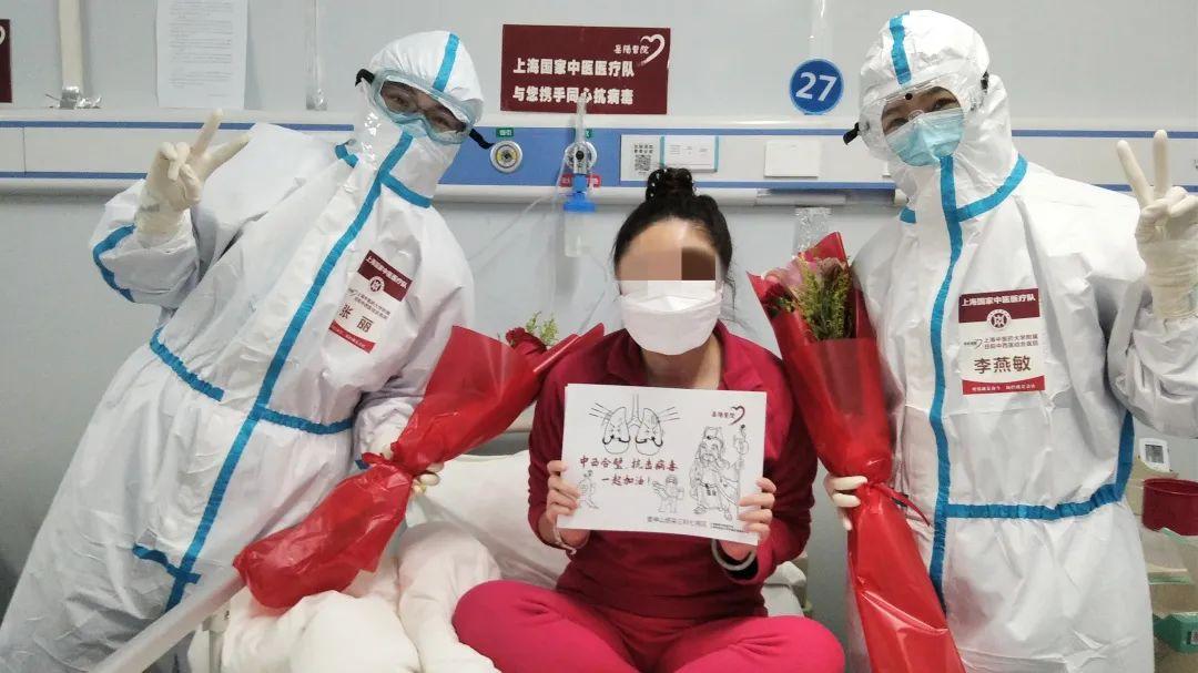 """中宣部授予上海支援雷神山医院医疗队""""时代楷模""""称号!致"""