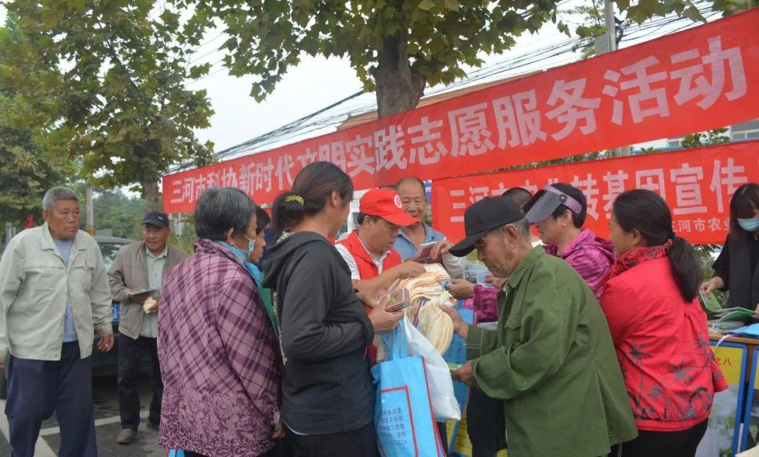 河北:三河市科协开展新时代文明实践志愿服务活动