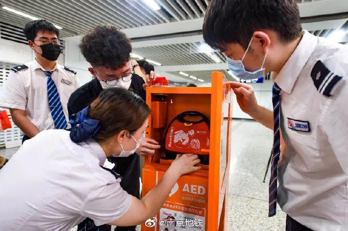 8月28日,南京地铁实现全线网车站AED设备全覆盖。图自@南京地铁
