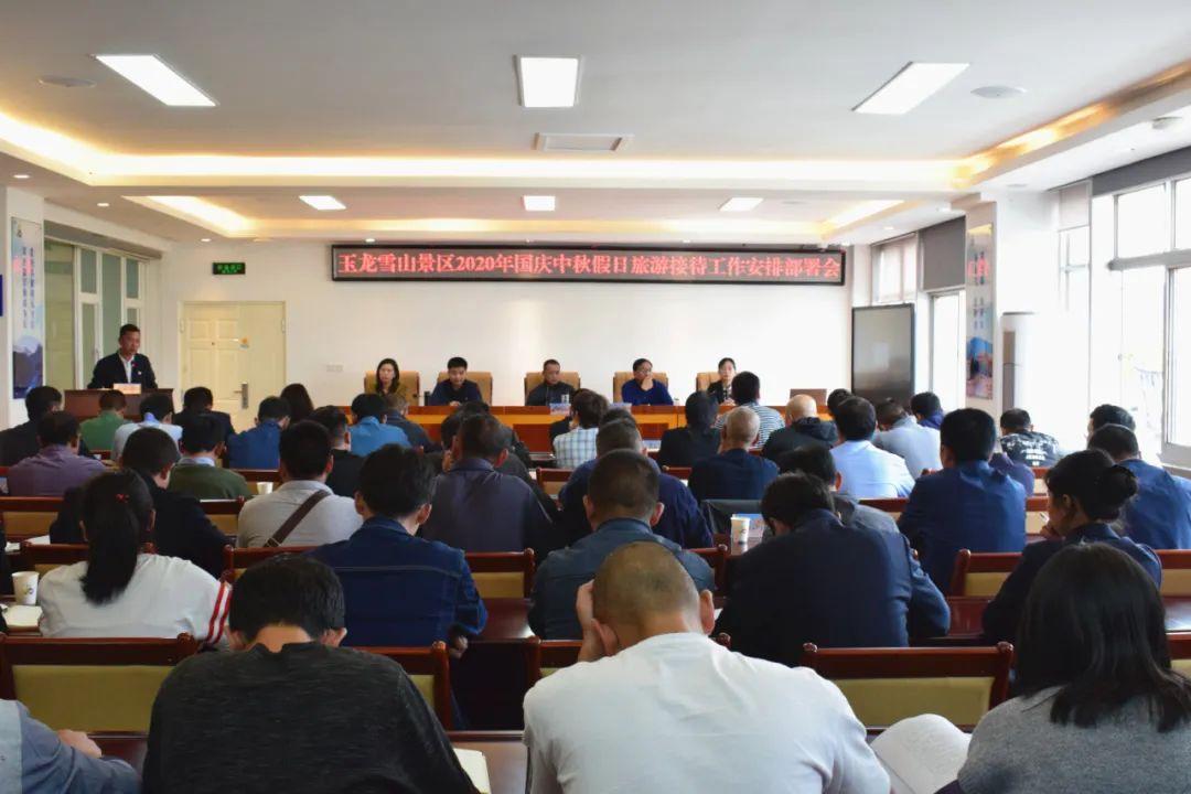 旅游线路设计的特点:驻大阪总领馆提醒中国公民关注日本入境政策最新变化