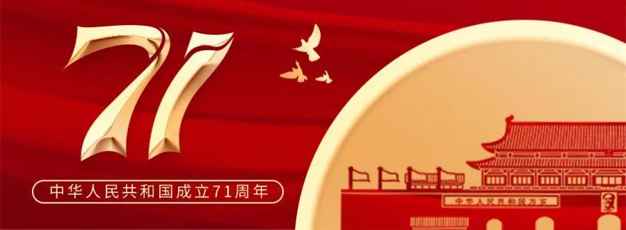 你知道吗?新中国第一张股票就诞生在你熟悉的这条路上!